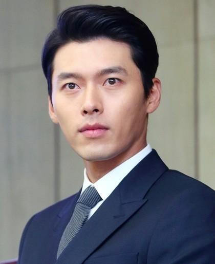 hyun-bin